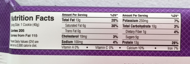 f:id:oatmeal-tokyo:20190111233749j:plain