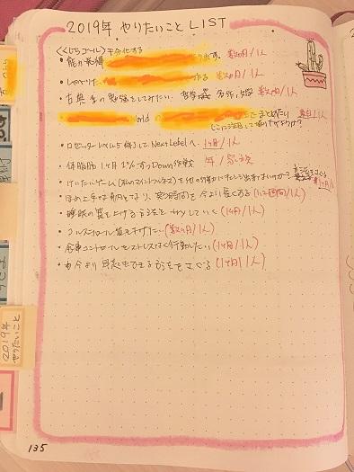 f:id:oatmeal-tokyo:20190122024946j:plain