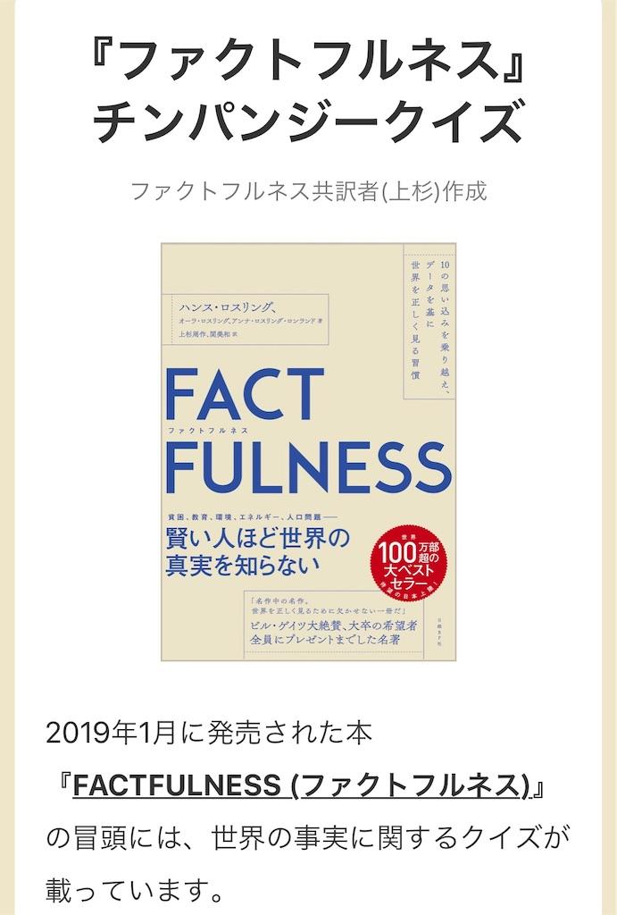 f:id:oatmeal-tokyo:20190213000404j:image