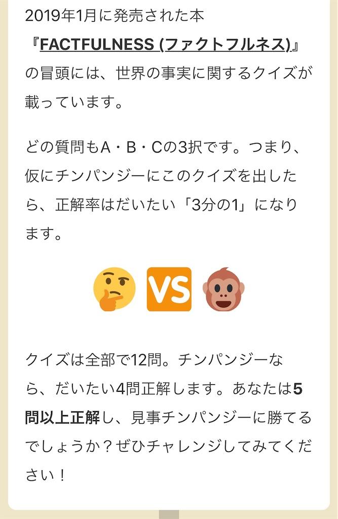 f:id:oatmeal-tokyo:20190213000426j:image