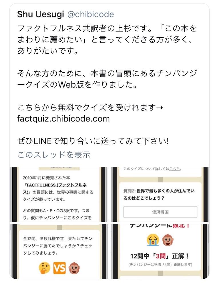 f:id:oatmeal-tokyo:20190213000430j:image