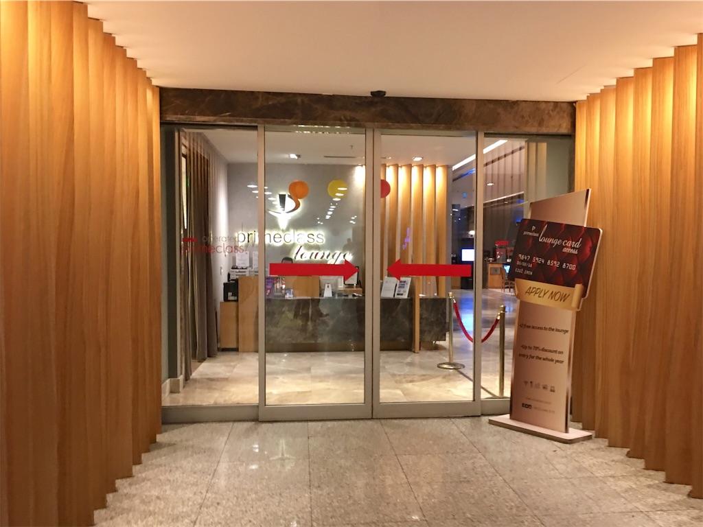 f:id:oatmeal-tokyo:20190220040744j:image