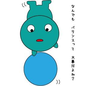 f:id:oatmeal-tokyo:20190325111351j:plain