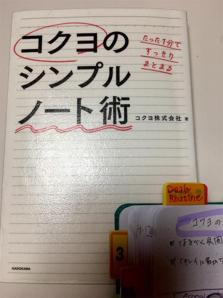 f:id:oatmeal-tokyo:20190403193812j:image