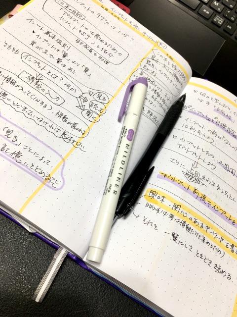 f:id:oatmeal-tokyo:20190804095040j:plain