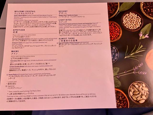 f:id:oatmeal-tokyo:20191122034547j:plain