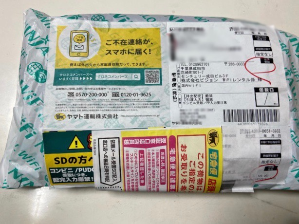 f:id:oatmeal-tokyo:20200101071603j:plain