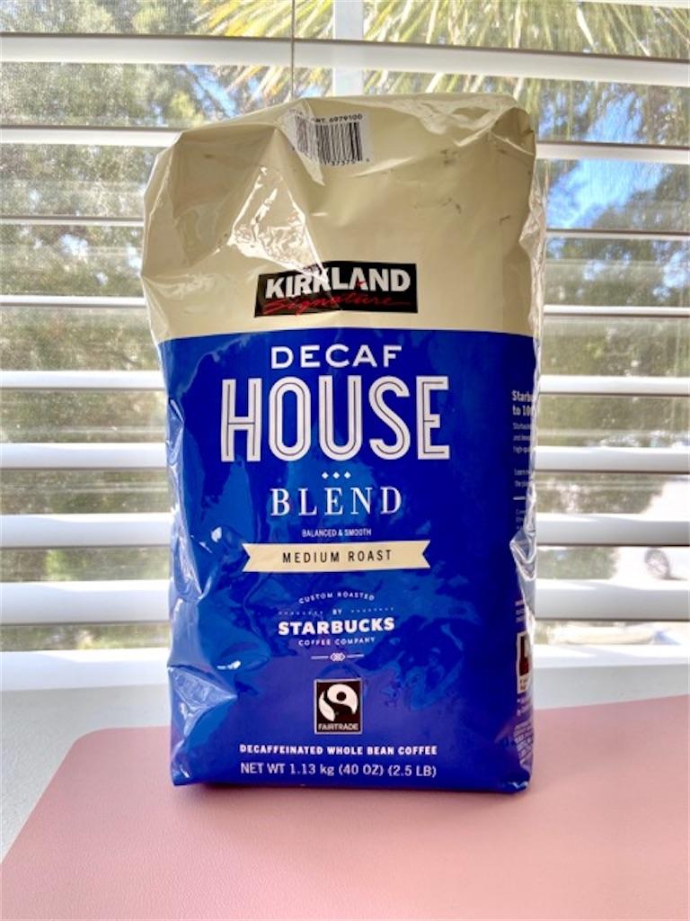 f:id:oatmeal-tokyo:20200329061335j:image