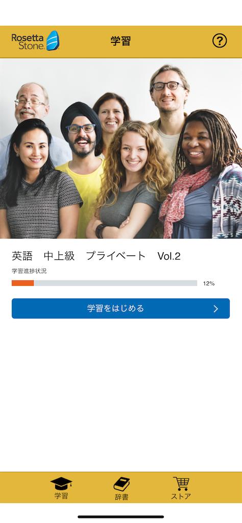 f:id:oatmeal-tokyo:20200522100510p:image