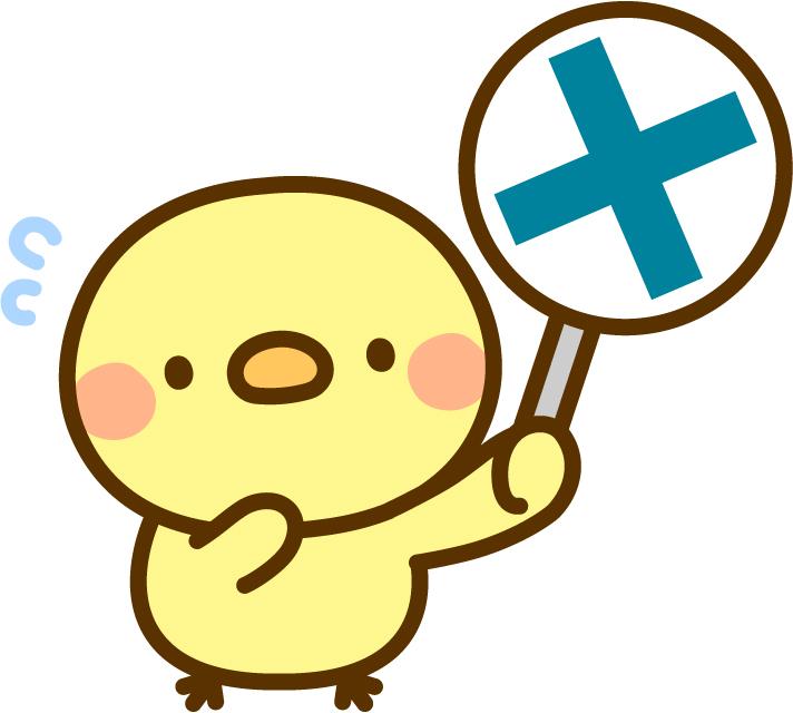 f:id:oatmeal-tokyo:20200522110040j:plain