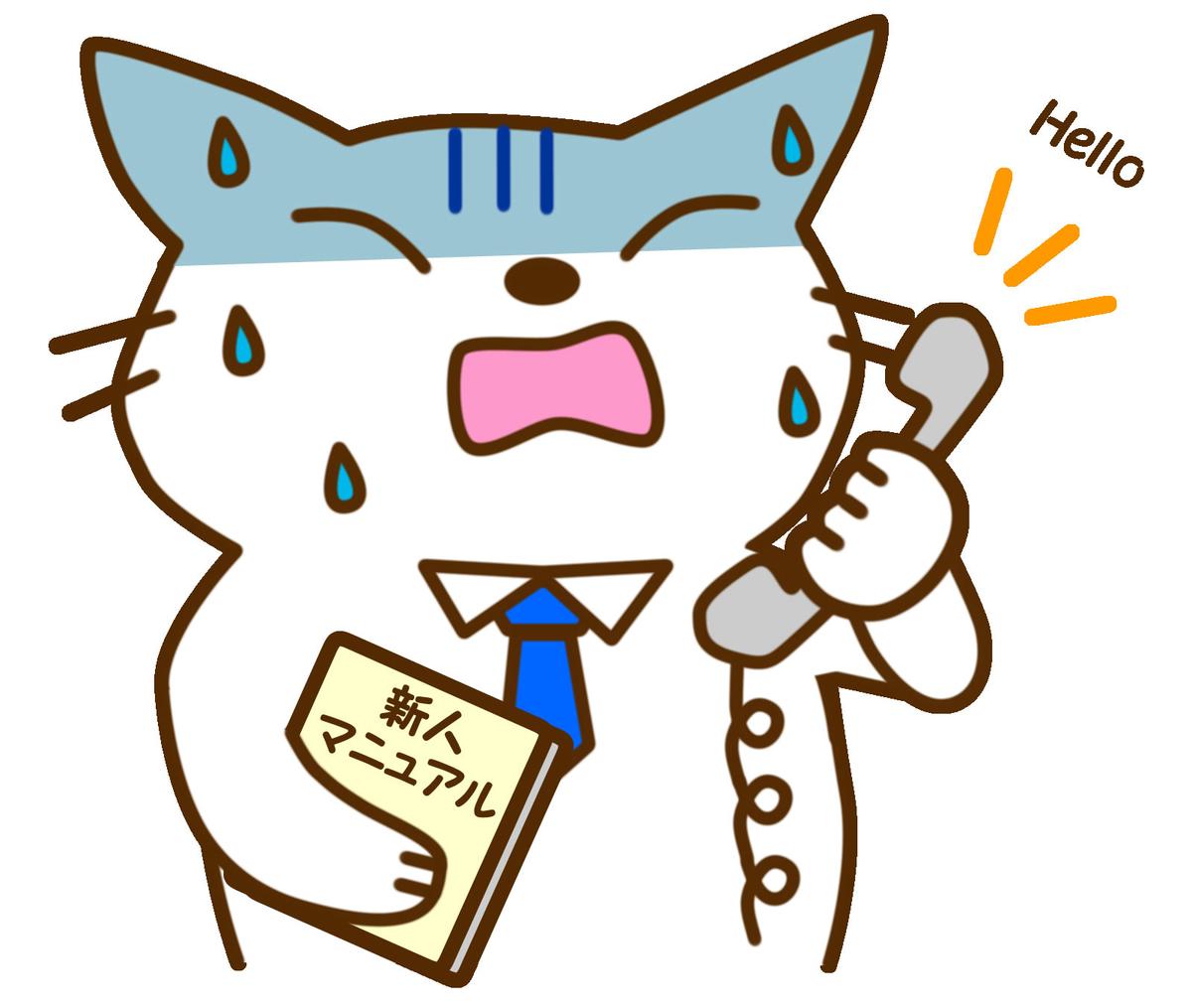 f:id:oatmeal-tokyo:20200628042920j:plain