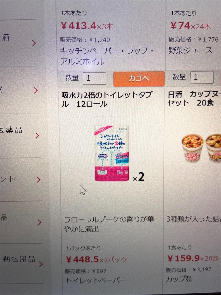 f:id:oatmeal-tokyo:20200801104855j:image