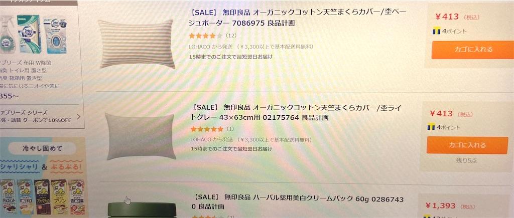 f:id:oatmeal-tokyo:20200801104920j:image