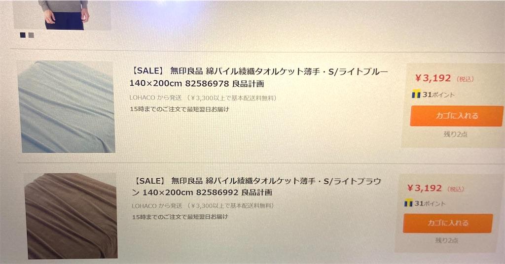 f:id:oatmeal-tokyo:20200801105133j:image