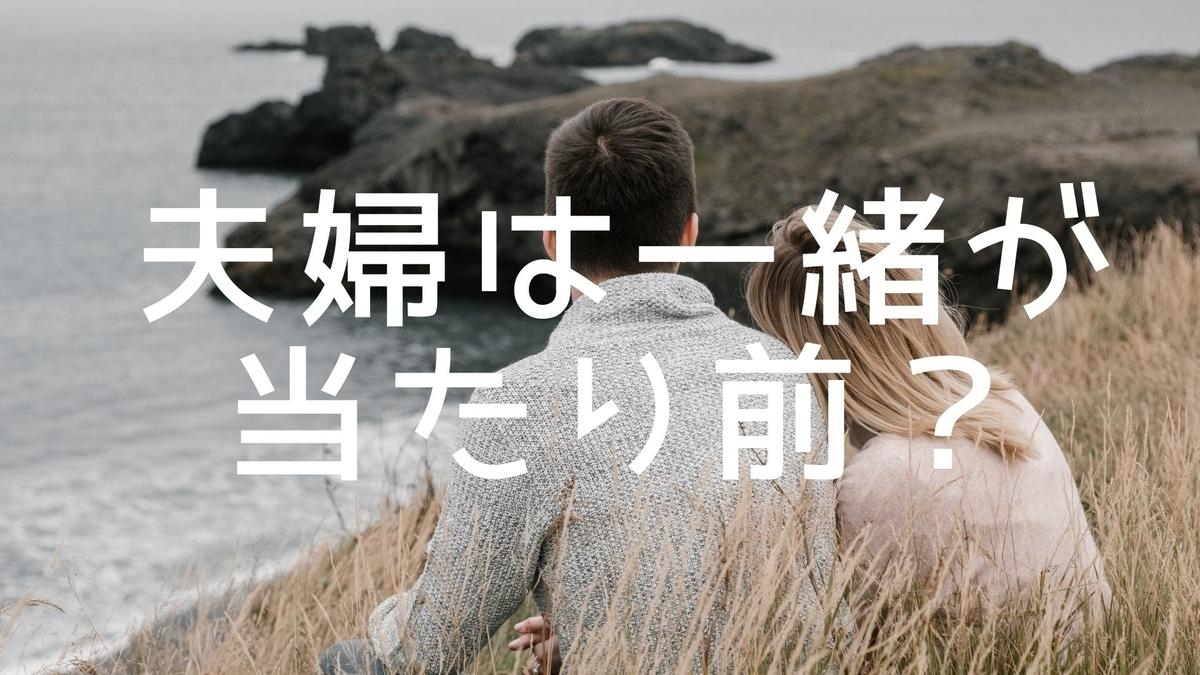 f:id:oatmeal-tokyo:20210124104142j:plain