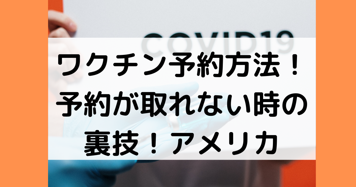 f:id:oatmeal-tokyo:20210331063519p:plain