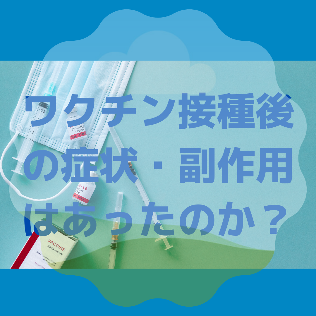 f:id:oatmeal-tokyo:20210402103854p:plain