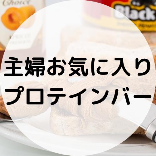 f:id:oatmeal-tokyo:20210412071308p:plain