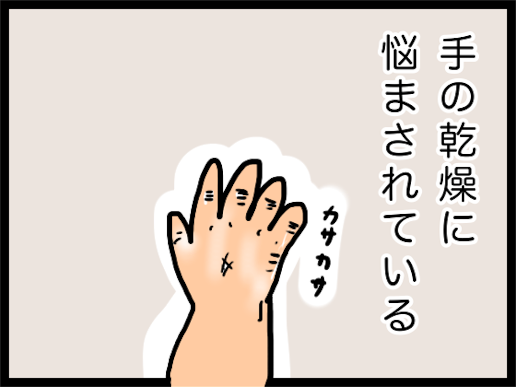f:id:oba_kan:20180223212934p:plain