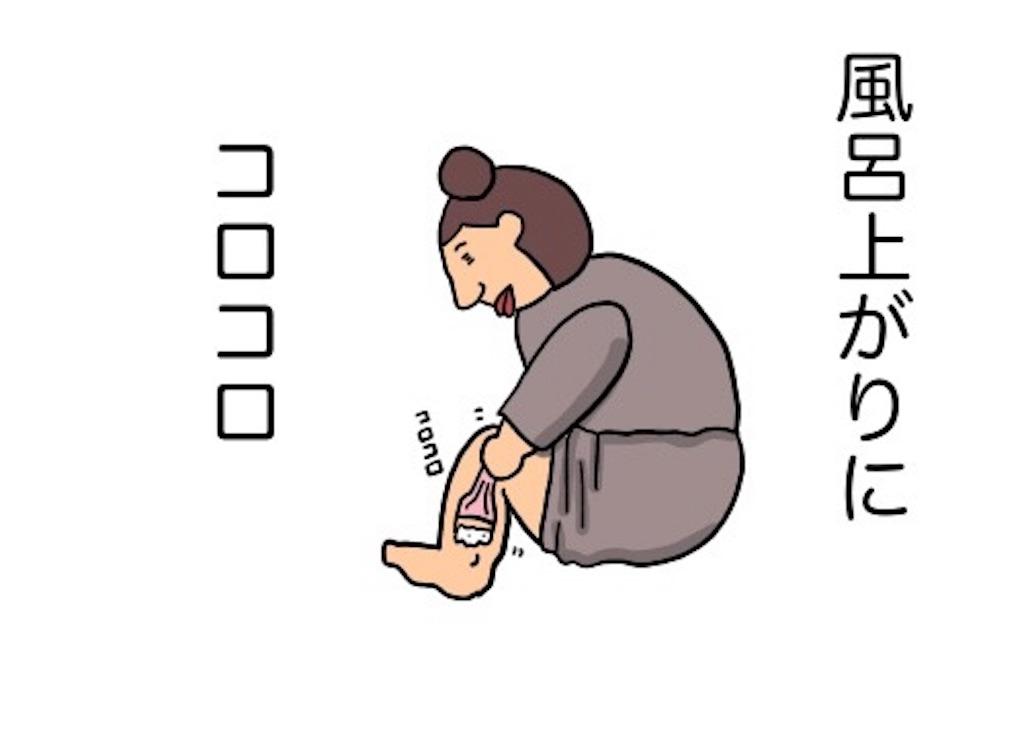 f:id:oba_kan:20180227232304j:image