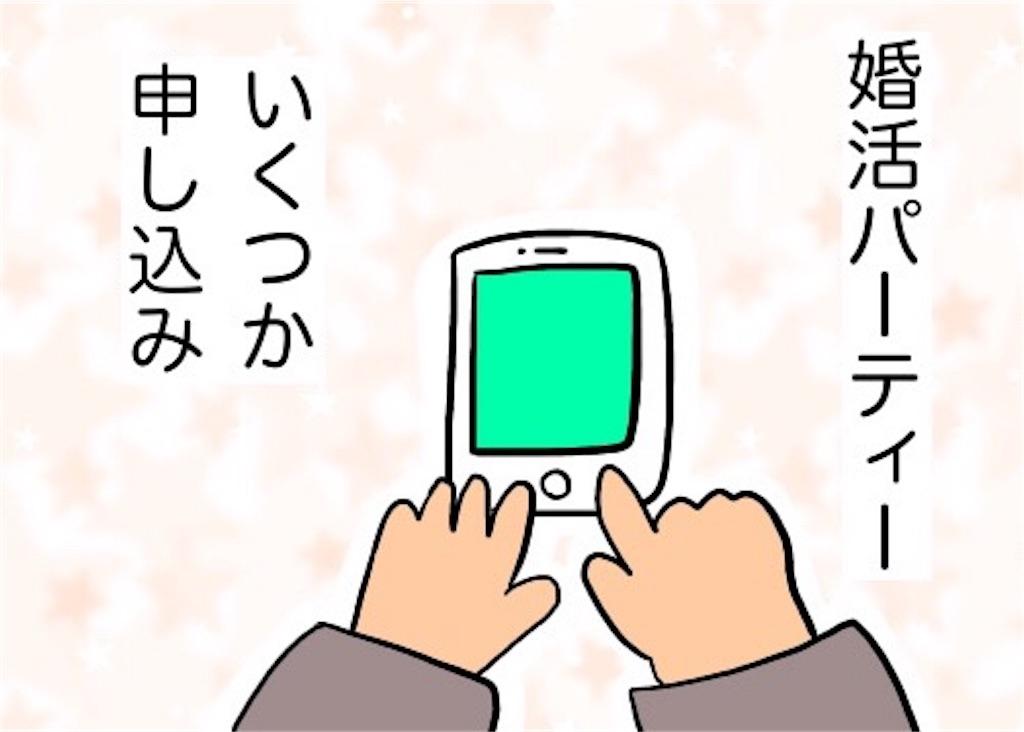 f:id:oba_kan:20180228131204j:plain