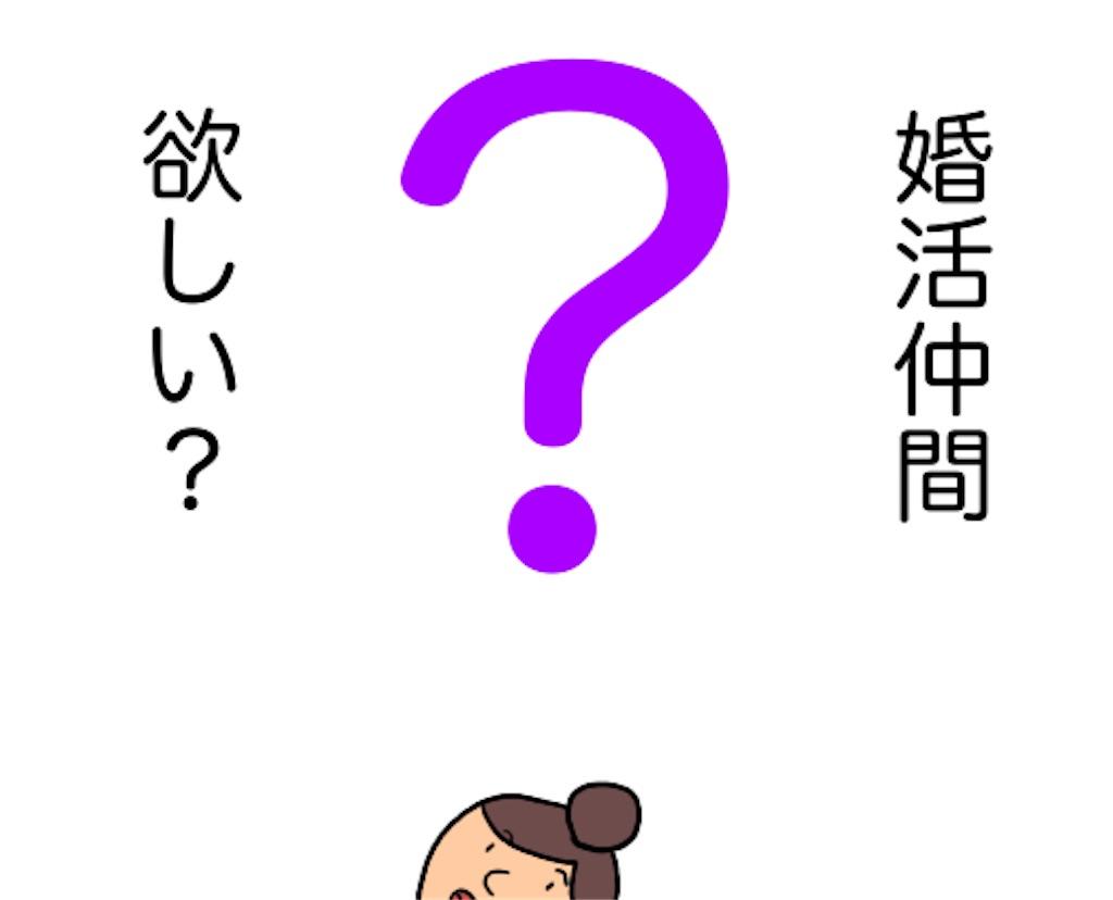 f:id:oba_kan:20180302074015j:plain