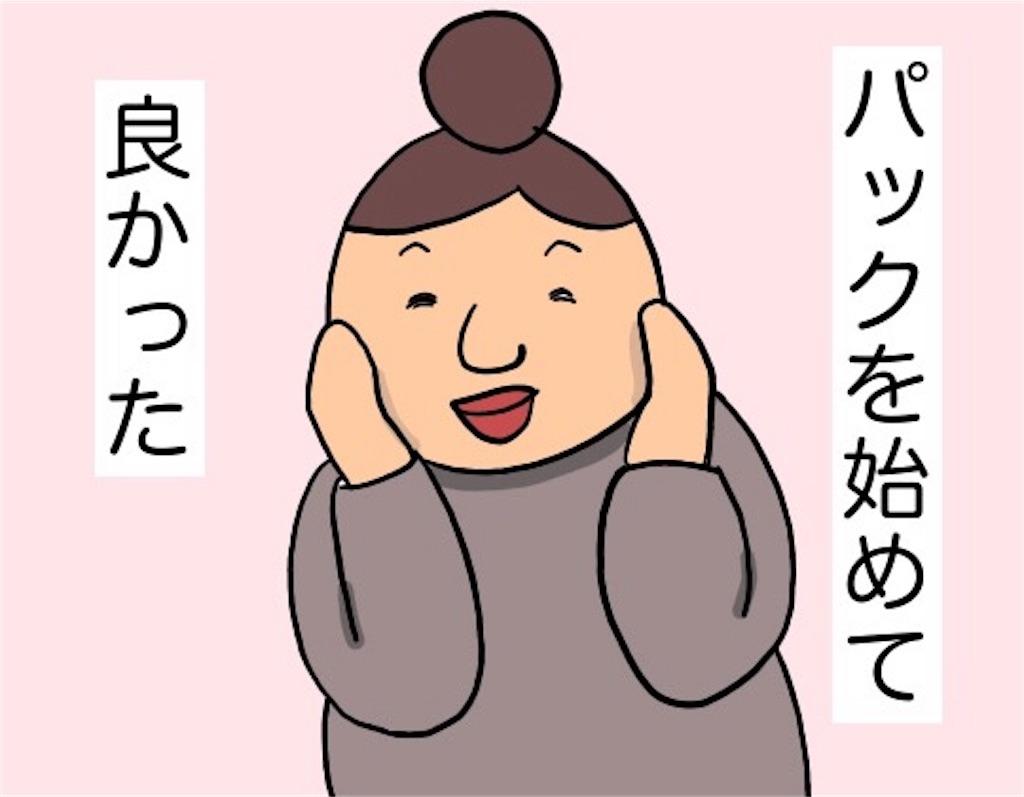 f:id:oba_kan:20180302084947j:plain