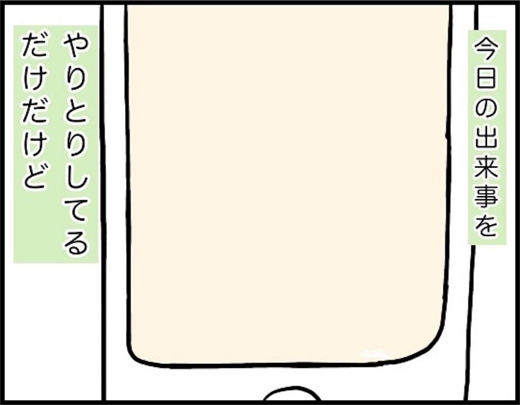 f:id:oba_kan:20180309093804j:image