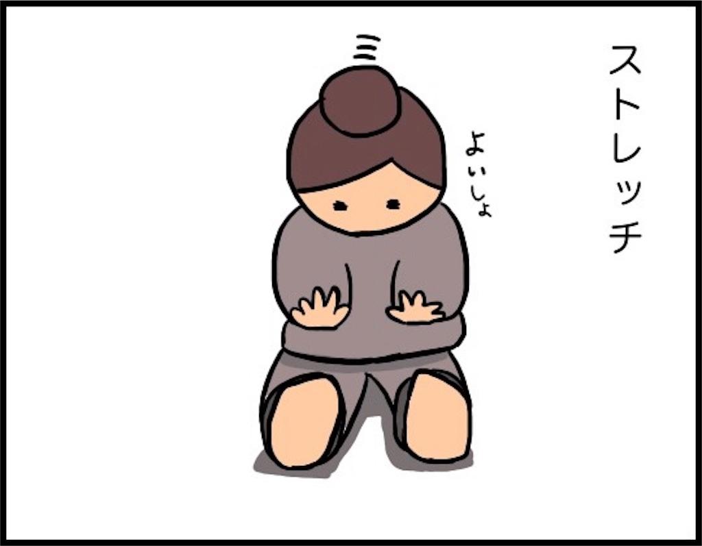f:id:oba_kan:20180309161238j:image