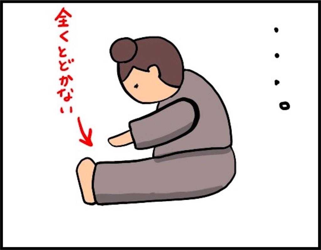 f:id:oba_kan:20180309161240j:image