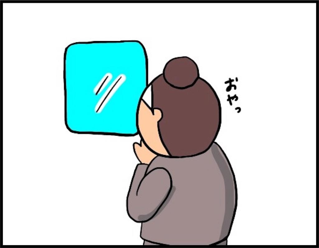 f:id:oba_kan:20180311122951j:image