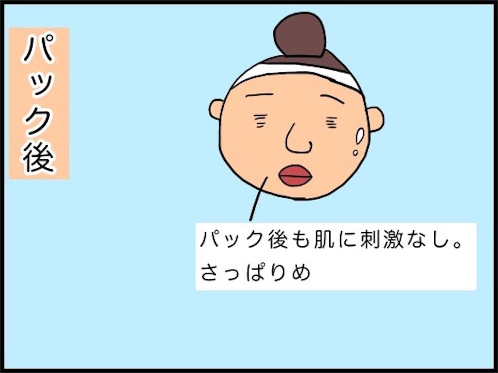 f:id:oba_kan:20180313160121j:image