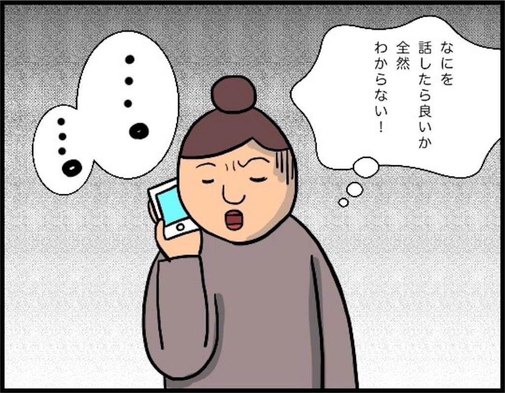 f:id:oba_kan:20180314092013j:image
