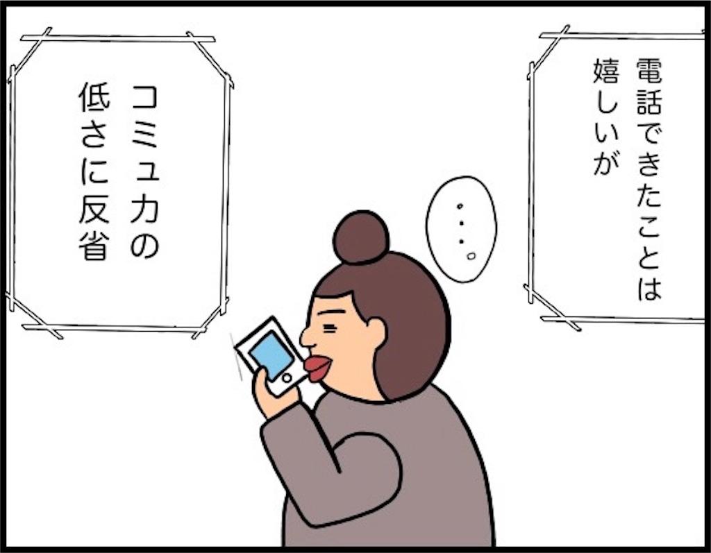 f:id:oba_kan:20180314092015j:image