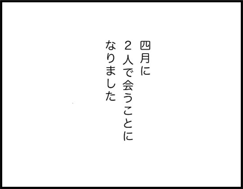 f:id:oba_kan:20180317153121j:image