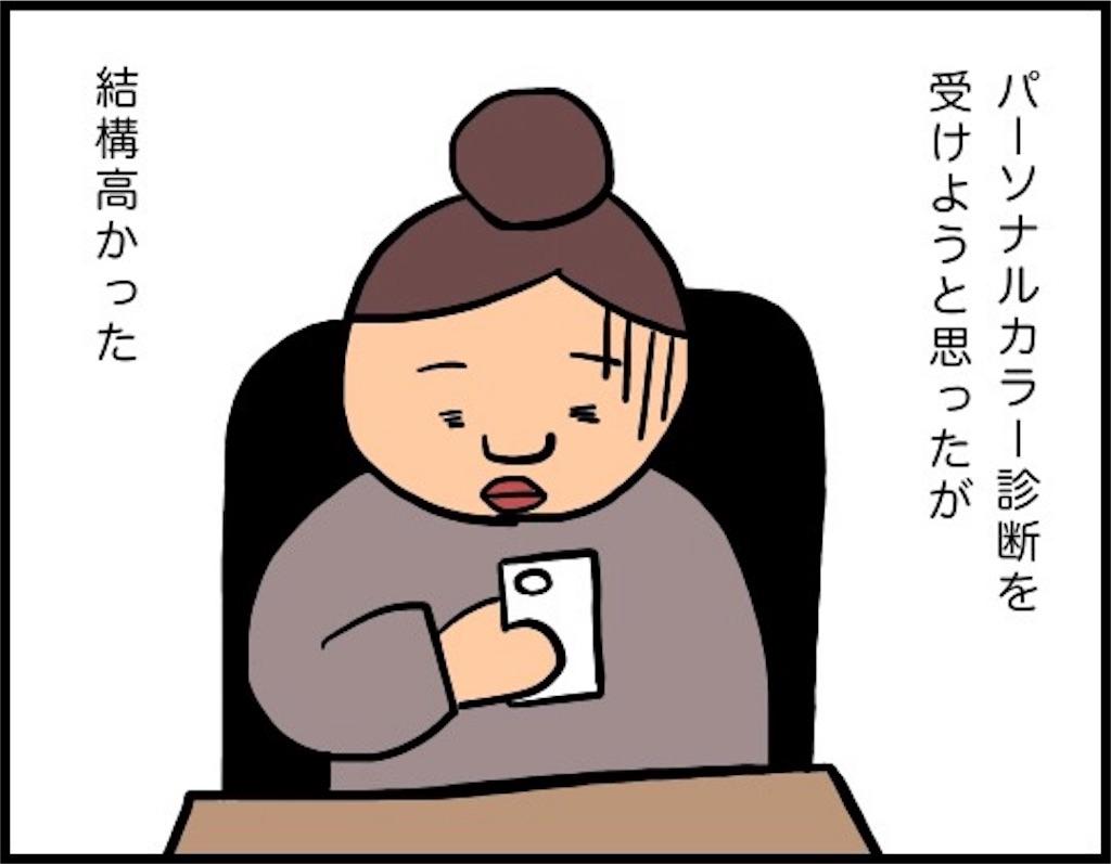 f:id:oba_kan:20180318201916j:image