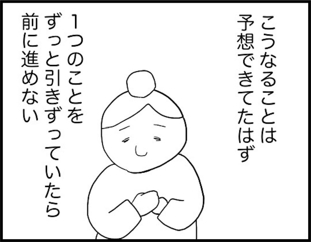 f:id:oba_kan:20180320182049j:image