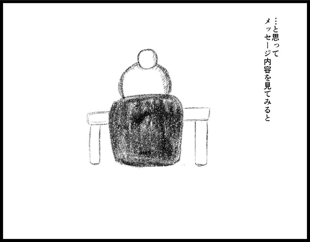 f:id:oba_kan:20180402214418j:image