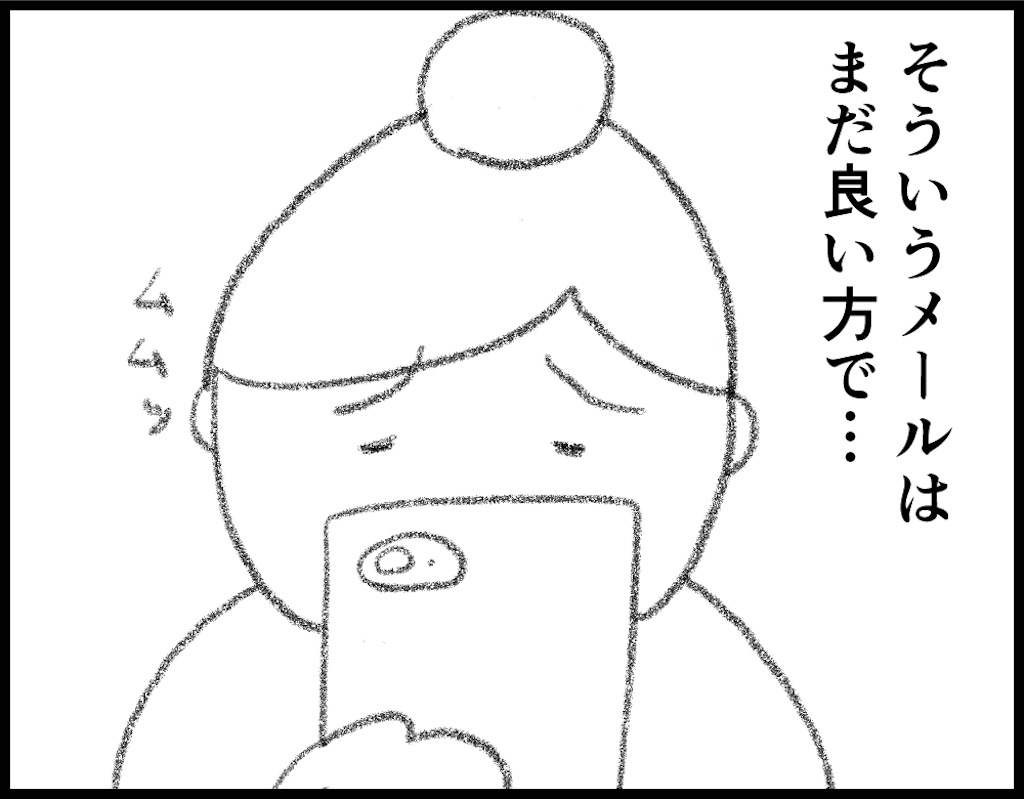 f:id:oba_kan:20180403174722j:image