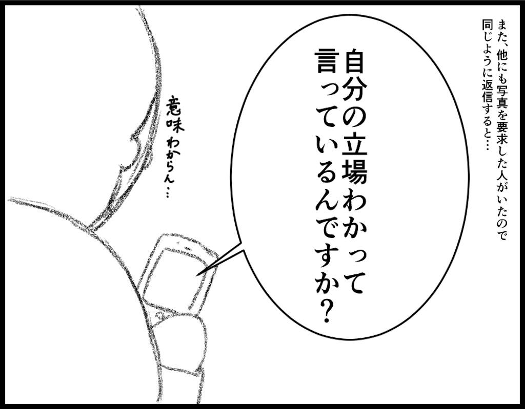 f:id:oba_kan:20180403174820j:image