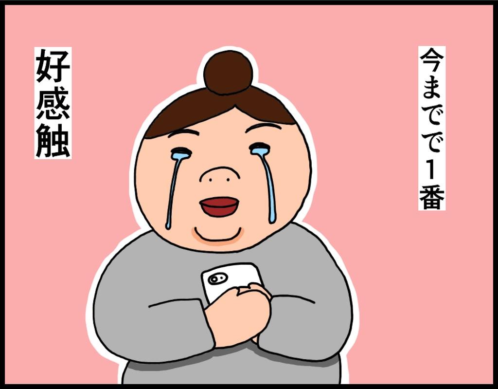 f:id:oba_kan:20180409112550j:image