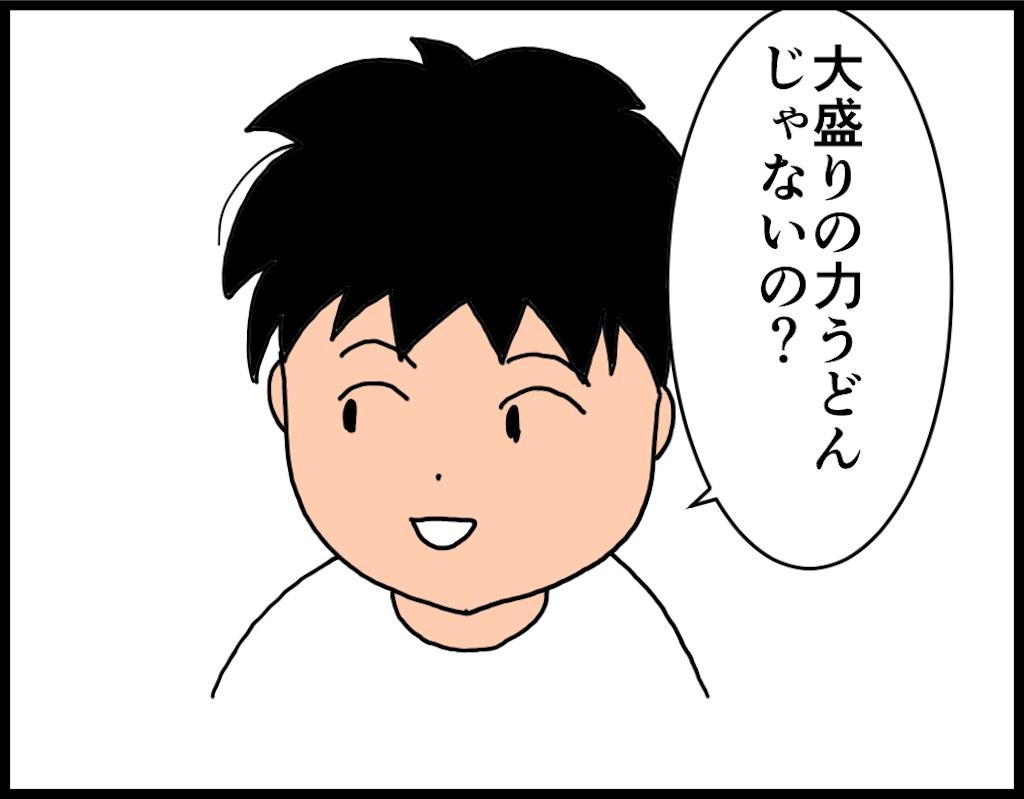 f:id:oba_kan:20180410151129j:image