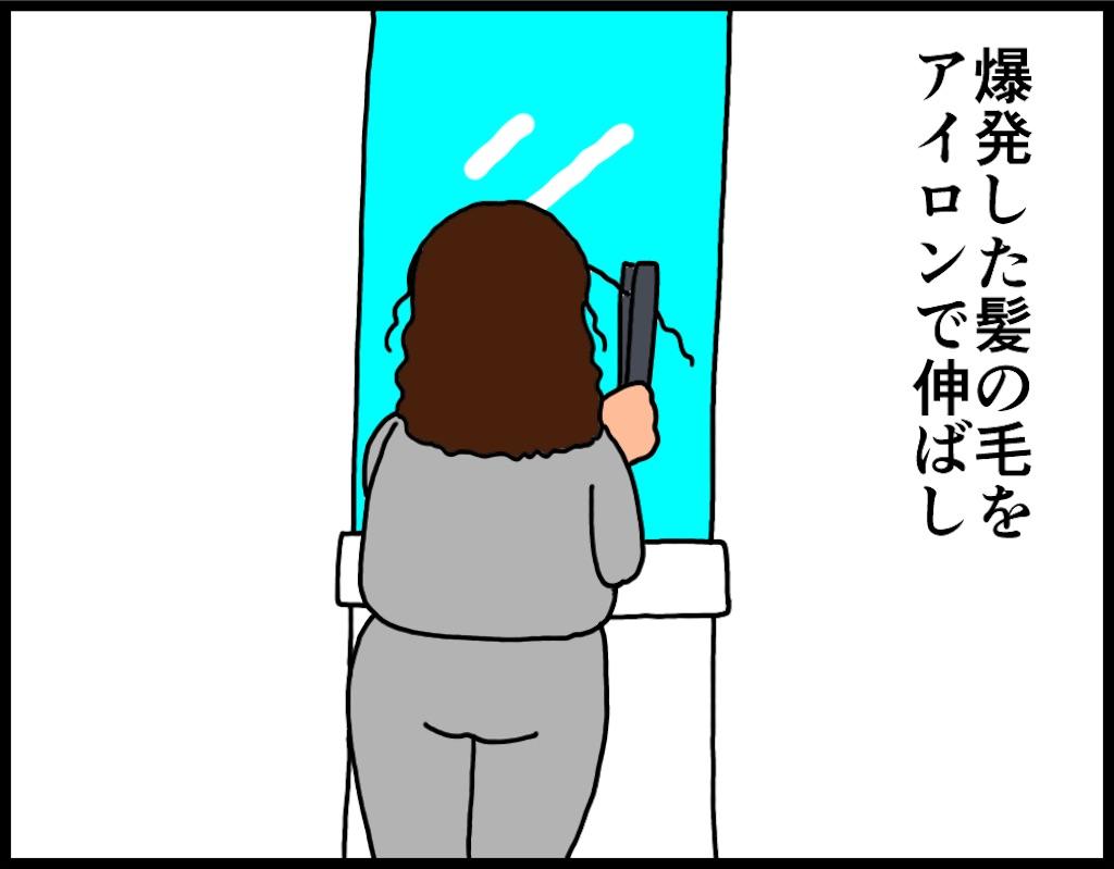 f:id:oba_kan:20180411193733j:plain
