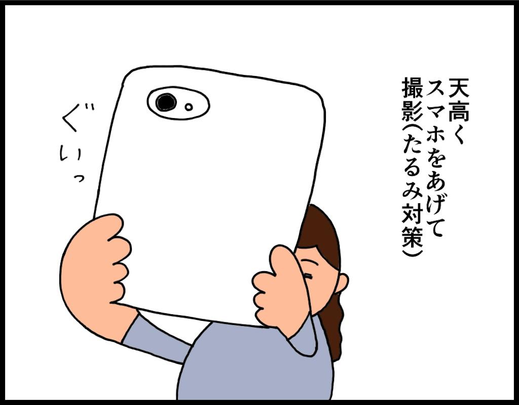 f:id:oba_kan:20180411193752j:image