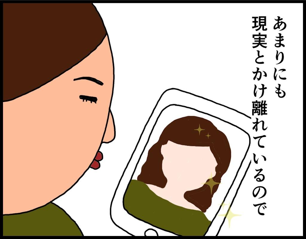 f:id:oba_kan:20180412130946j:image