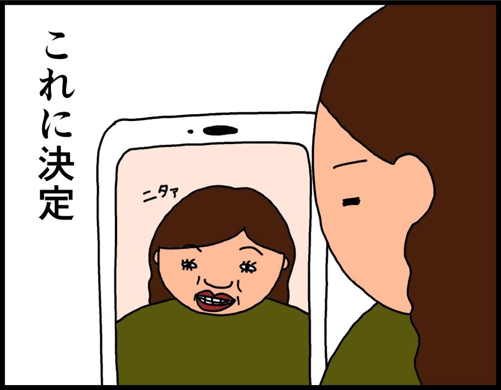 f:id:oba_kan:20180412130953j:image