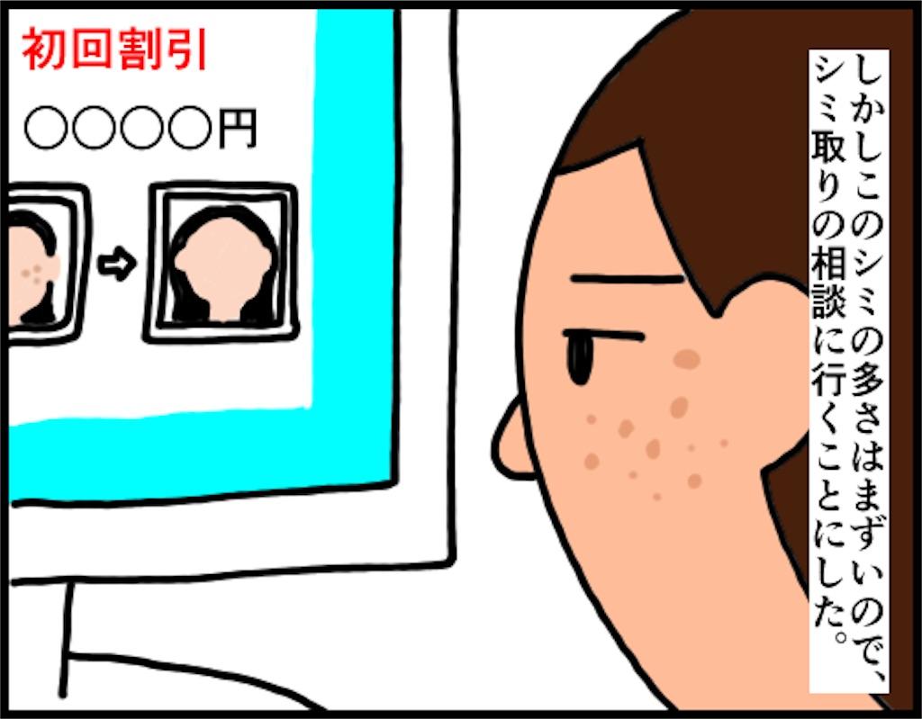 f:id:oba_kan:20180412224409j:image