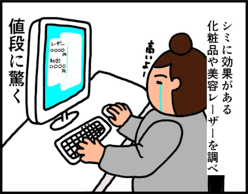 f:id:oba_kan:20180412224418j:image