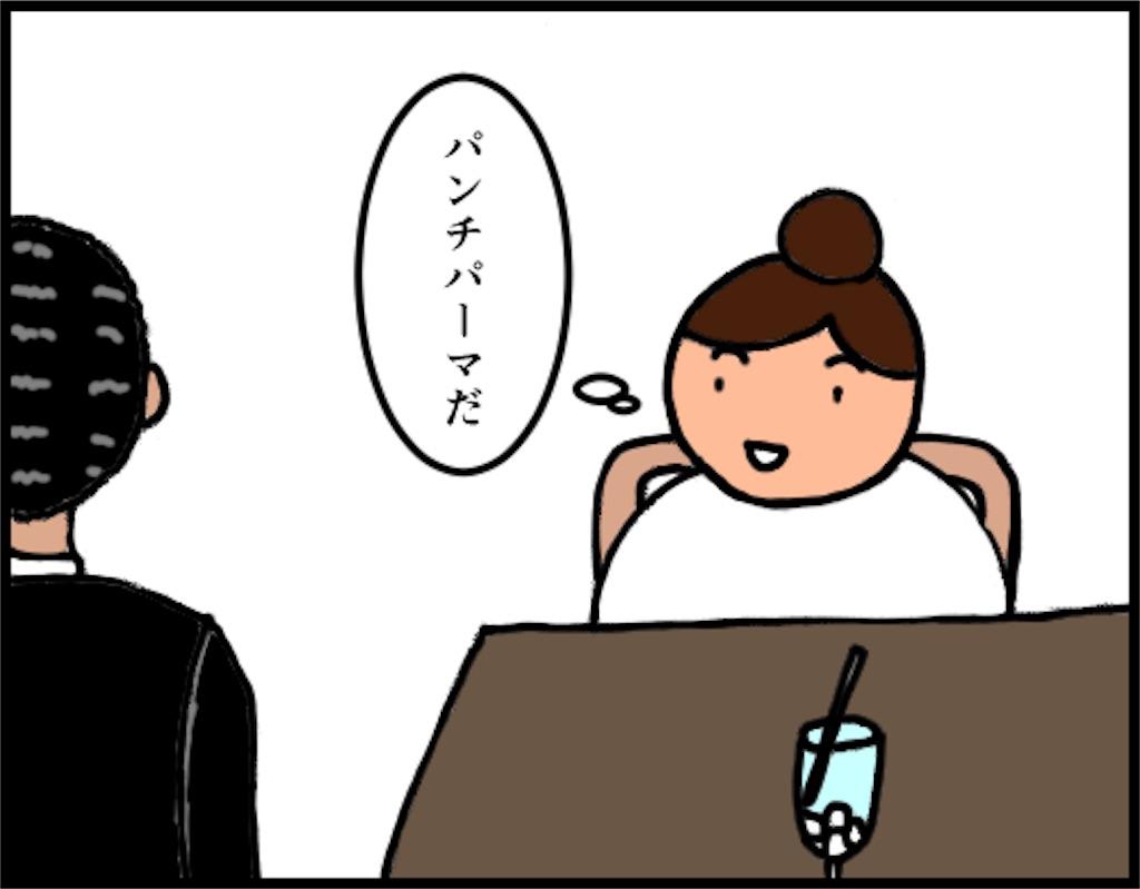 f:id:oba_kan:20180416094922j:image