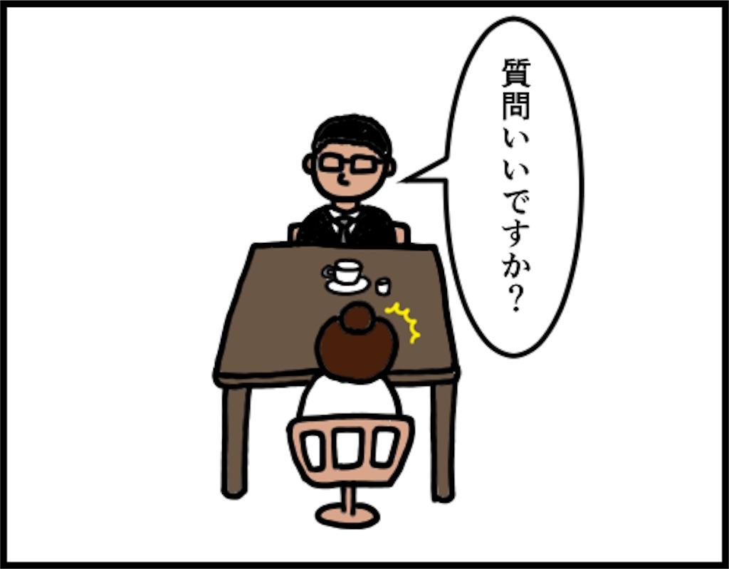 f:id:oba_kan:20180416171626j:image
